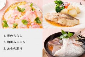 2018024_tai-dukushi