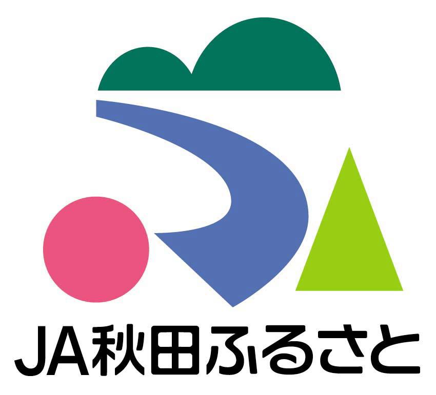 JA秋田ふるさと ロゴマーク